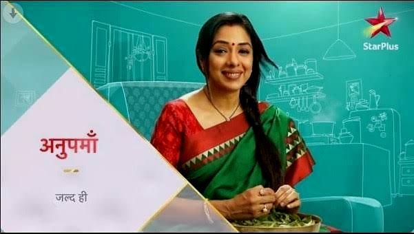 Rupali Ganguli in Rajan Shahi's Anupama Serial